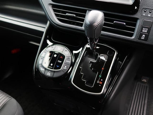 ZS 社外ナビ バックカメラ 両側電動ドア 禁煙 クルーズコントロール 衝突軽減システム アイドリングストップ LEDヘッド ETC 純正16インチAW オートライト(44枚目)