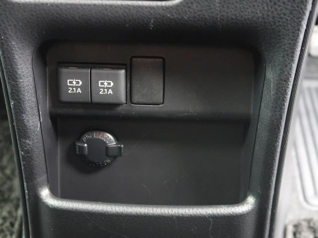 ZS 社外ナビ バックカメラ 両側電動ドア 禁煙 クルーズコントロール 衝突軽減システム アイドリングストップ LEDヘッド ETC 純正16インチAW オートライト(46枚目)