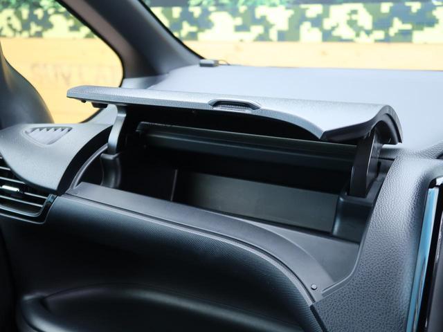 ZS 社外ナビ バックカメラ 両側電動ドア 禁煙 クルーズコントロール 衝突軽減システム アイドリングストップ LEDヘッド ETC 純正16インチAW オートライト(47枚目)