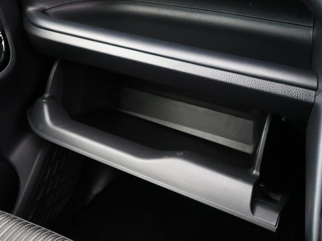 ZS 社外ナビ バックカメラ 両側電動ドア 禁煙 クルーズコントロール 衝突軽減システム アイドリングストップ LEDヘッド ETC 純正16インチAW オートライト(48枚目)