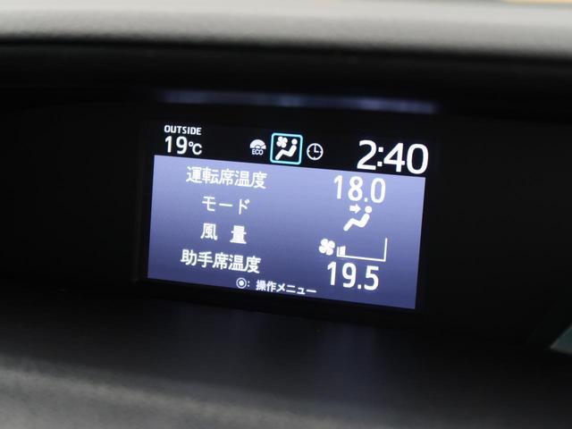 ZS 社外ナビ バックカメラ 両側電動ドア 禁煙 クルーズコントロール 衝突軽減システム アイドリングストップ LEDヘッド ETC 純正16インチAW オートライト(49枚目)