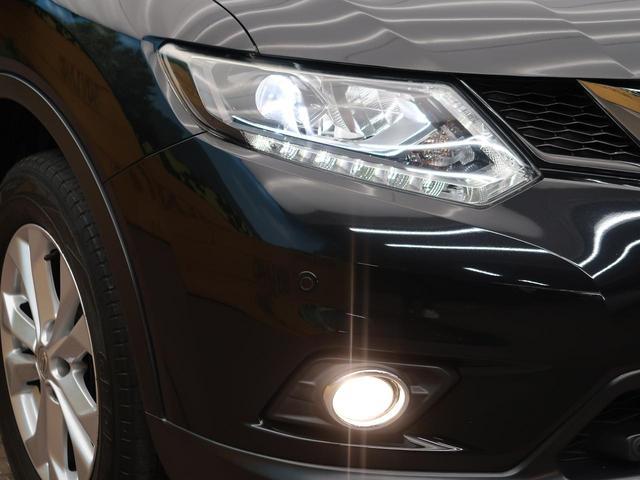 20X エマージェンシーブレーキパッケージ 純正ナビ シートヒーター ルーフレール 禁煙車 コーナーセンサー アイドリングストップ LEDヘッド Bluetooth接続 純正AW スマートキー(5枚目)