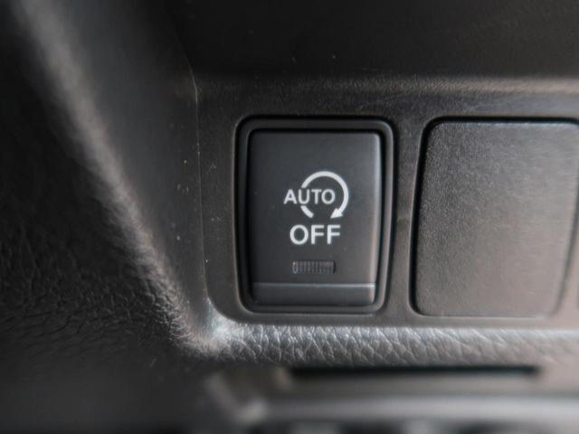 20X エマージェンシーブレーキパッケージ 純正ナビ シートヒーター ルーフレール 禁煙車 コーナーセンサー アイドリングストップ LEDヘッド Bluetooth接続 純正AW スマートキー(7枚目)