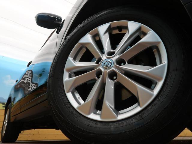 20X エマージェンシーブレーキパッケージ 純正ナビ シートヒーター ルーフレール 禁煙車 コーナーセンサー アイドリングストップ LEDヘッド Bluetooth接続 純正AW スマートキー(11枚目)