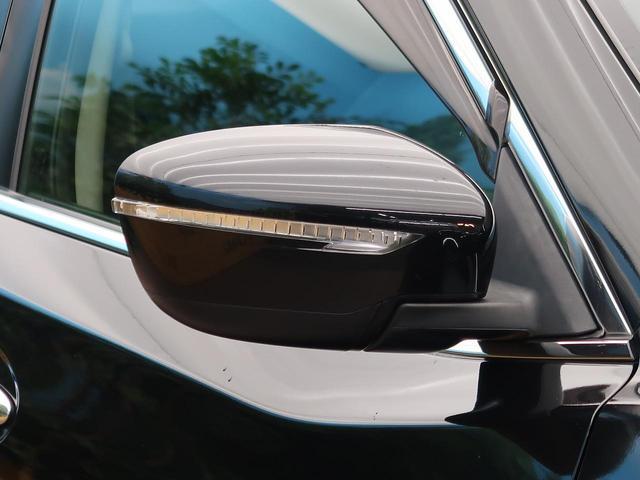 20X エマージェンシーブレーキパッケージ 純正ナビ シートヒーター ルーフレール 禁煙車 コーナーセンサー アイドリングストップ LEDヘッド Bluetooth接続 純正AW スマートキー(21枚目)