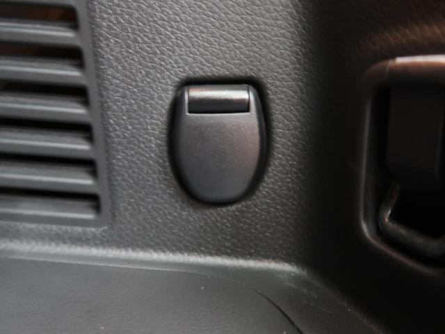 20X エマージェンシーブレーキパッケージ 純正ナビ シートヒーター ルーフレール 禁煙車 コーナーセンサー アイドリングストップ LEDヘッド Bluetooth接続 純正AW スマートキー(30枚目)