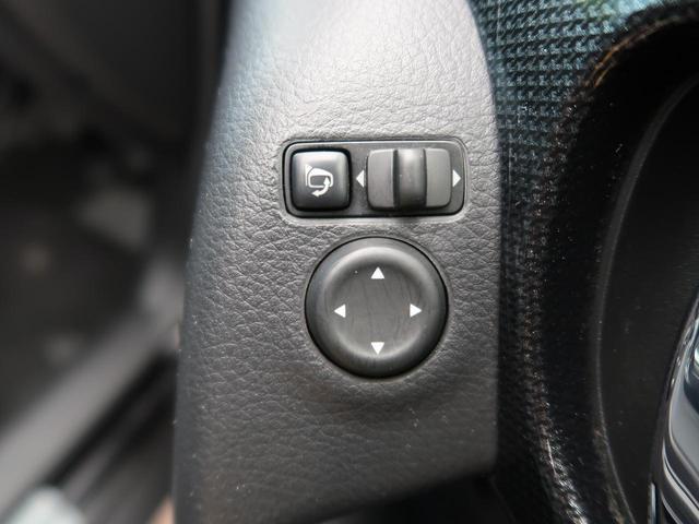 20X エマージェンシーブレーキパッケージ 純正ナビ シートヒーター ルーフレール 禁煙車 コーナーセンサー アイドリングストップ LEDヘッド Bluetooth接続 純正AW スマートキー(34枚目)