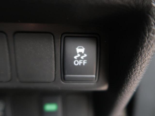 20X エマージェンシーブレーキパッケージ 純正ナビ シートヒーター ルーフレール 禁煙車 コーナーセンサー アイドリングストップ LEDヘッド Bluetooth接続 純正AW スマートキー(36枚目)