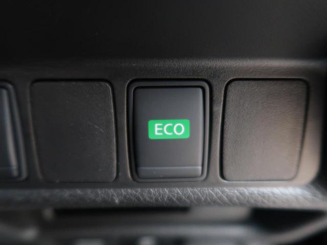 20X エマージェンシーブレーキパッケージ 純正ナビ シートヒーター ルーフレール 禁煙車 コーナーセンサー アイドリングストップ LEDヘッド Bluetooth接続 純正AW スマートキー(37枚目)