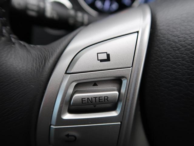 20X エマージェンシーブレーキパッケージ 純正ナビ シートヒーター ルーフレール 禁煙車 コーナーセンサー アイドリングストップ LEDヘッド Bluetooth接続 純正AW スマートキー(38枚目)