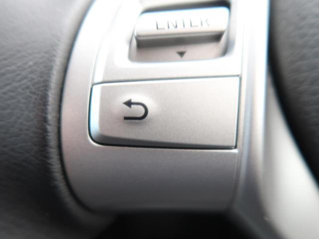 20X エマージェンシーブレーキパッケージ 純正ナビ シートヒーター ルーフレール 禁煙車 コーナーセンサー アイドリングストップ LEDヘッド Bluetooth接続 純正AW スマートキー(39枚目)