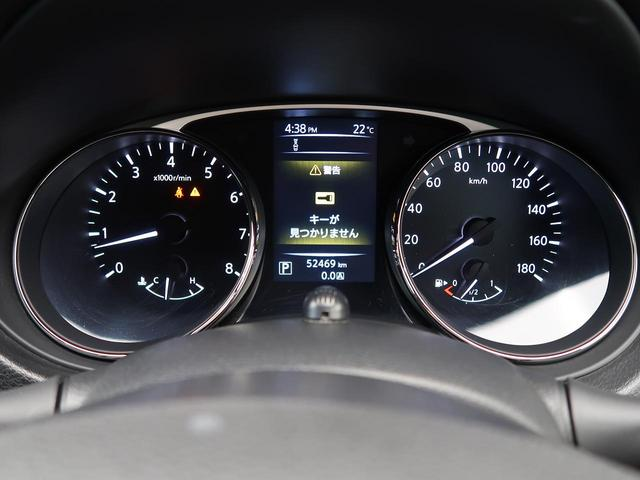 20X エマージェンシーブレーキパッケージ 純正ナビ シートヒーター ルーフレール 禁煙車 コーナーセンサー アイドリングストップ LEDヘッド Bluetooth接続 純正AW スマートキー(41枚目)