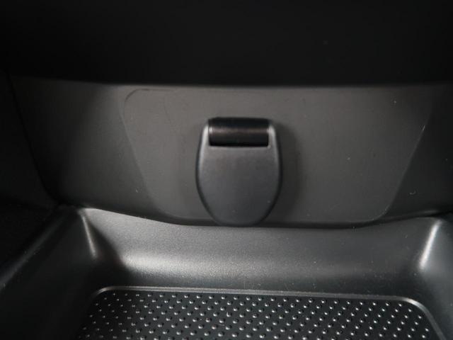 20X エマージェンシーブレーキパッケージ 純正ナビ シートヒーター ルーフレール 禁煙車 コーナーセンサー アイドリングストップ LEDヘッド Bluetooth接続 純正AW スマートキー(42枚目)