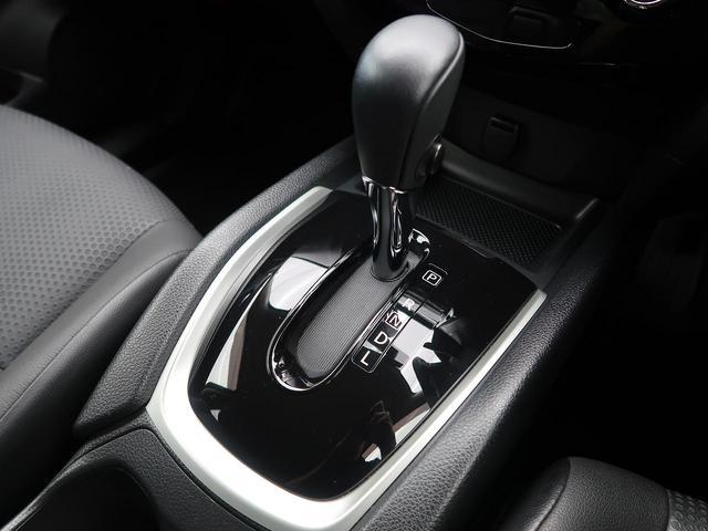20X エマージェンシーブレーキパッケージ 純正ナビ シートヒーター ルーフレール 禁煙車 コーナーセンサー アイドリングストップ LEDヘッド Bluetooth接続 純正AW スマートキー(43枚目)