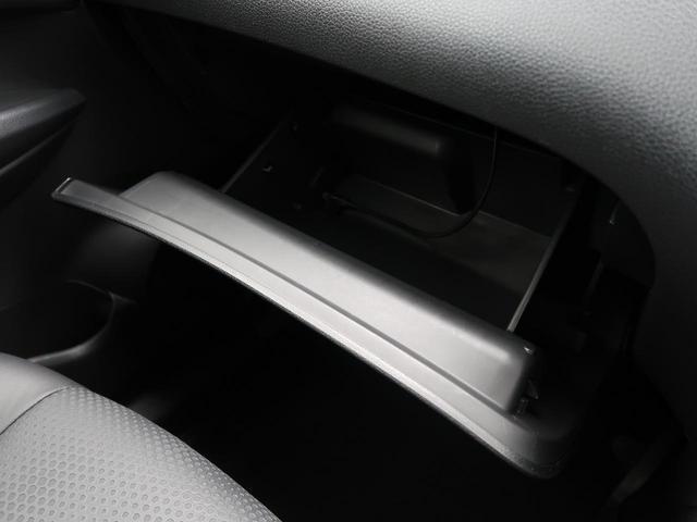 20X エマージェンシーブレーキパッケージ 純正ナビ シートヒーター ルーフレール 禁煙車 コーナーセンサー アイドリングストップ LEDヘッド Bluetooth接続 純正AW スマートキー(45枚目)