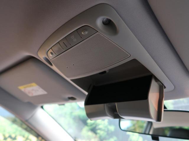 20X エマージェンシーブレーキパッケージ 純正ナビ シートヒーター ルーフレール 禁煙車 コーナーセンサー アイドリングストップ LEDヘッド Bluetooth接続 純正AW スマートキー(46枚目)