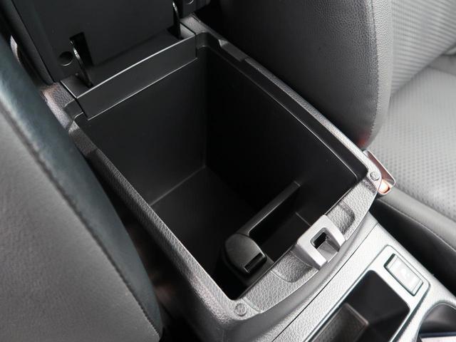20X エマージェンシーブレーキパッケージ 純正ナビ シートヒーター ルーフレール 禁煙車 コーナーセンサー アイドリングストップ LEDヘッド Bluetooth接続 純正AW スマートキー(48枚目)