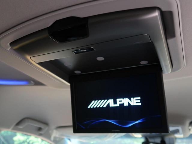 2.5Z Gエディション BIGX9型ナビ 10型後席モニター 黒革シート バックカメラ 禁煙 両側電動ドア 電動リアドア コーナーセンサー 衝突軽減システム レーダークルーズ LEDヘッド フルセグ(5枚目)