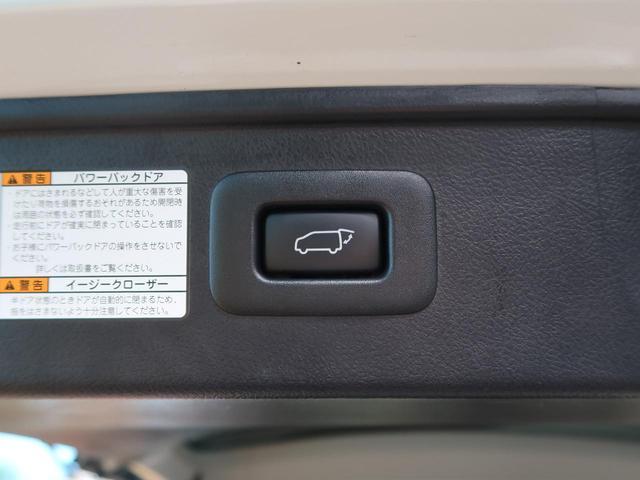 2.5Z Gエディション BIGX9型ナビ 10型後席モニター 黒革シート バックカメラ 禁煙 両側電動ドア 電動リアドア コーナーセンサー 衝突軽減システム レーダークルーズ LEDヘッド フルセグ(7枚目)