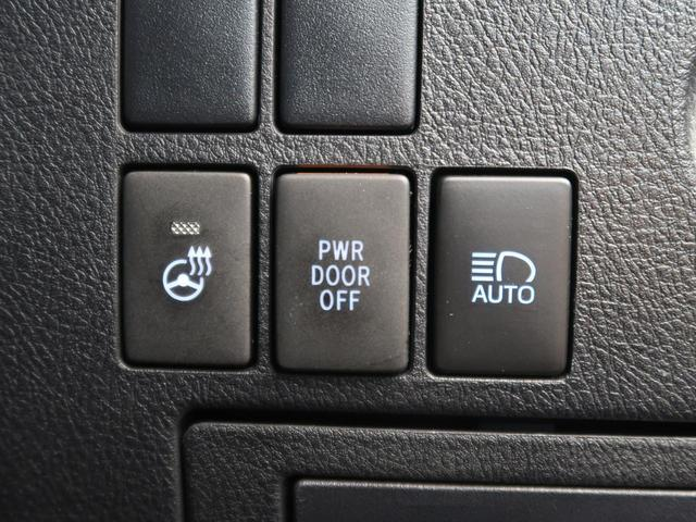 2.5Z Gエディション BIGX9型ナビ 10型後席モニター 黒革シート バックカメラ 禁煙 両側電動ドア 電動リアドア コーナーセンサー 衝突軽減システム レーダークルーズ LEDヘッド フルセグ(10枚目)