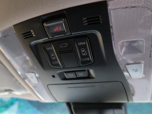 2.5Z Gエディション BIGX9型ナビ 10型後席モニター 黒革シート バックカメラ 禁煙 両側電動ドア 電動リアドア コーナーセンサー 衝突軽減システム レーダークルーズ LEDヘッド フルセグ(11枚目)