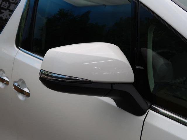 2.5Z Gエディション BIGX9型ナビ 10型後席モニター 黒革シート バックカメラ 禁煙 両側電動ドア 電動リアドア コーナーセンサー 衝突軽減システム レーダークルーズ LEDヘッド フルセグ(26枚目)