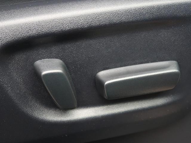 2.5Z Gエディション BIGX9型ナビ 10型後席モニター 黒革シート バックカメラ 禁煙 両側電動ドア 電動リアドア コーナーセンサー 衝突軽減システム レーダークルーズ LEDヘッド フルセグ(45枚目)