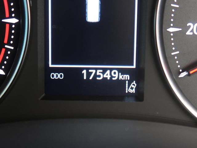 2.5Z Gエディション BIGX9型ナビ 10型後席モニター 黒革シート バックカメラ 禁煙 両側電動ドア 電動リアドア コーナーセンサー 衝突軽減システム レーダークルーズ LEDヘッド フルセグ(52枚目)