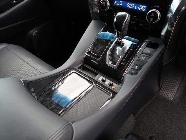 2.5Z Gエディション BIGX9型ナビ 10型後席モニター 黒革シート バックカメラ 禁煙 両側電動ドア 電動リアドア コーナーセンサー 衝突軽減システム レーダークルーズ LEDヘッド フルセグ(53枚目)