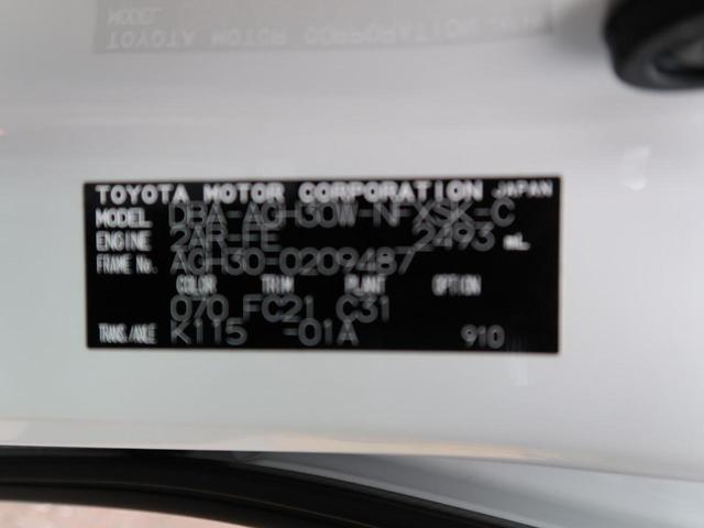 2.5Z Gエディション BIGX9型ナビ 10型後席モニター 黒革シート バックカメラ 禁煙 両側電動ドア 電動リアドア コーナーセンサー 衝突軽減システム レーダークルーズ LEDヘッド フルセグ(62枚目)