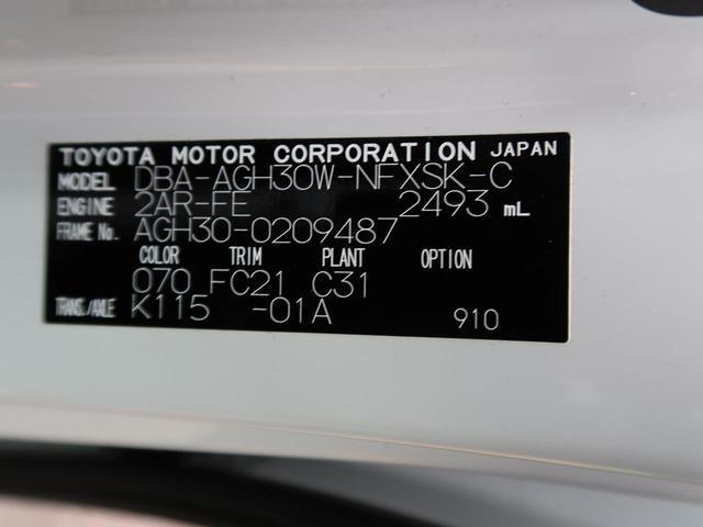 2.5Z Gエディション BIGX9型ナビ 10型後席モニター 黒革シート バックカメラ 禁煙 両側電動ドア 電動リアドア コーナーセンサー 衝突軽減システム レーダークルーズ LEDヘッド フルセグ(63枚目)