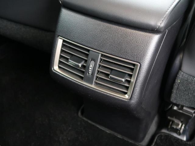 NX200t Iパッケージ メーカーナビ 禁煙車 ワンオーナー クルーズコントロール 三眼LEDヘッドライト 黒革シート 前席パワーシート 前席シートヒーター ビルトインETC バックカメラ サイドカメラ ブルーレイ再生可(34枚目)