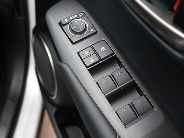NX200t Iパッケージ メーカーナビ 禁煙車 ワンオーナー クルーズコントロール 三眼LEDヘッドライト 黒革シート 前席パワーシート 前席シートヒーター ビルトインETC バックカメラ サイドカメラ ブルーレイ再生可(35枚目)