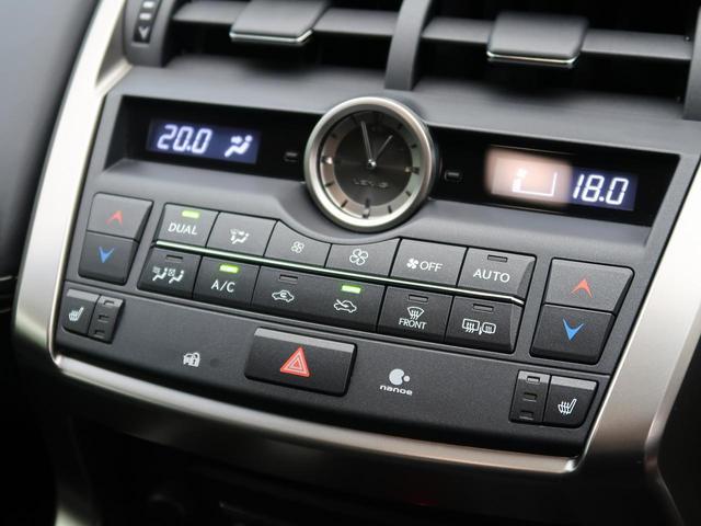 NX200t Iパッケージ メーカーナビ 禁煙車 ワンオーナー クルーズコントロール 三眼LEDヘッドライト 黒革シート 前席パワーシート 前席シートヒーター ビルトインETC バックカメラ サイドカメラ ブルーレイ再生可(42枚目)