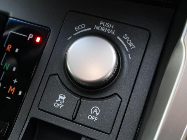NX200t Iパッケージ メーカーナビ 禁煙車 ワンオーナー クルーズコントロール 三眼LEDヘッドライト 黒革シート 前席パワーシート 前席シートヒーター ビルトインETC バックカメラ サイドカメラ ブルーレイ再生可(43枚目)