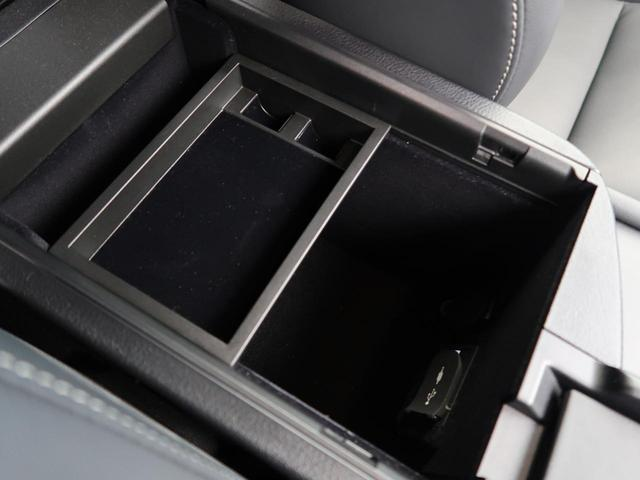 NX200t Iパッケージ メーカーナビ 禁煙車 ワンオーナー クルーズコントロール 三眼LEDヘッドライト 黒革シート 前席パワーシート 前席シートヒーター ビルトインETC バックカメラ サイドカメラ ブルーレイ再生可(48枚目)