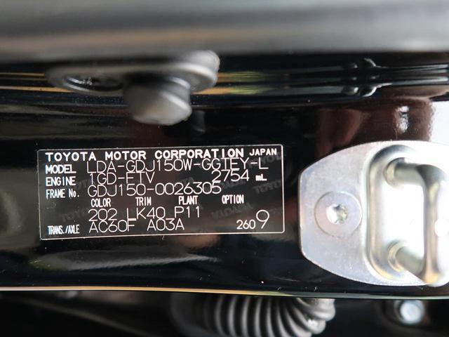 TX Lパッケージ 寒冷地仕様 ディーゼル 5人乗り サンルーフ ベージュレザーシート アシストミラーレス ETC(68枚目)