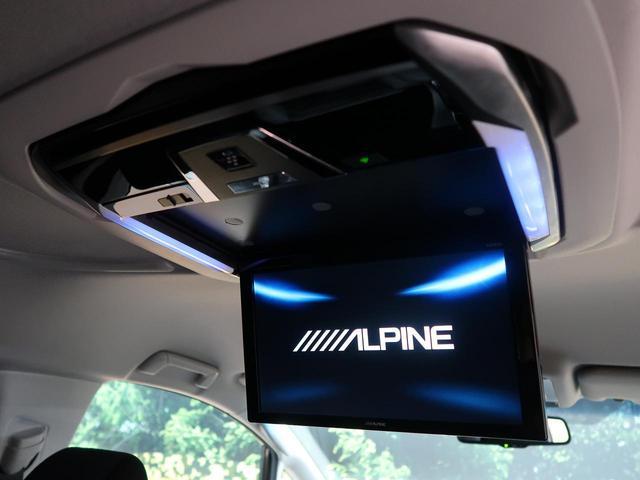 2.5S Cパッケージ ALPINE11型ナビ 12型後席モニター AC100V プリクラッシュ レーダークルーズ 両側電動スライド バックカメラ ETC 禁煙車 シートメモリー 電動リアゲート オートブレーキホールド(6枚目)