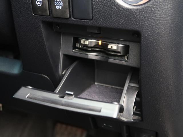 2.5S Cパッケージ ALPINE11型ナビ 12型後席モニター AC100V プリクラッシュ レーダークルーズ 両側電動スライド バックカメラ ETC 禁煙車 シートメモリー 電動リアゲート オートブレーキホールド(7枚目)