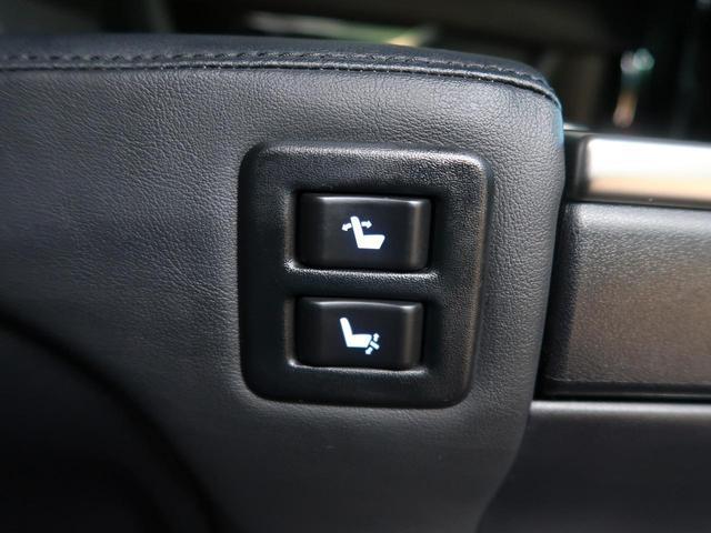 2.5S Cパッケージ ALPINE11型ナビ 12型後席モニター AC100V プリクラッシュ レーダークルーズ 両側電動スライド バックカメラ ETC 禁煙車 シートメモリー 電動リアゲート オートブレーキホールド(34枚目)