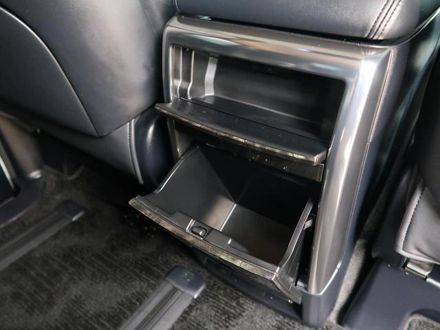 2.5S Cパッケージ ALPINE11型ナビ 12型後席モニター AC100V プリクラッシュ レーダークルーズ 両側電動スライド バックカメラ ETC 禁煙車 シートメモリー 電動リアゲート オートブレーキホールド(36枚目)