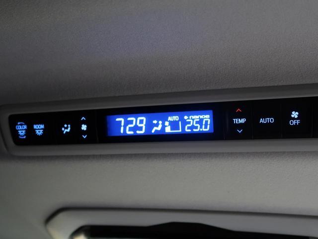 2.5S Cパッケージ ALPINE11型ナビ 12型後席モニター AC100V プリクラッシュ レーダークルーズ 両側電動スライド バックカメラ ETC 禁煙車 シートメモリー 電動リアゲート オートブレーキホールド(39枚目)
