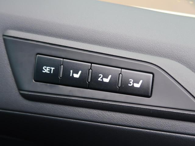 2.5S Cパッケージ ALPINE11型ナビ 12型後席モニター AC100V プリクラッシュ レーダークルーズ 両側電動スライド バックカメラ ETC 禁煙車 シートメモリー 電動リアゲート オートブレーキホールド(41枚目)