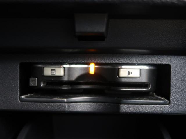 2.5S Cパッケージ ALPINE11型ナビ 12型後席モニター AC100V プリクラッシュ レーダークルーズ 両側電動スライド バックカメラ ETC 禁煙車 シートメモリー 電動リアゲート オートブレーキホールド(44枚目)