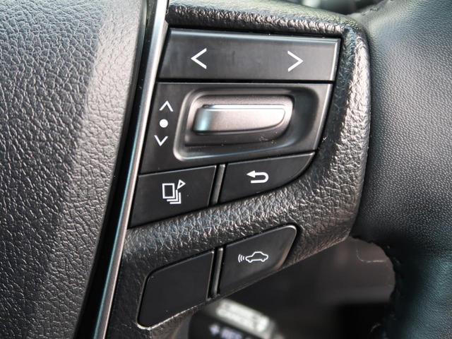 2.5S Cパッケージ ALPINE11型ナビ 12型後席モニター AC100V プリクラッシュ レーダークルーズ 両側電動スライド バックカメラ ETC 禁煙車 シートメモリー 電動リアゲート オートブレーキホールド(45枚目)