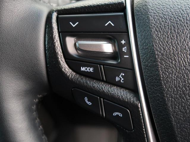2.5S Cパッケージ ALPINE11型ナビ 12型後席モニター AC100V プリクラッシュ レーダークルーズ 両側電動スライド バックカメラ ETC 禁煙車 シートメモリー 電動リアゲート オートブレーキホールド(46枚目)