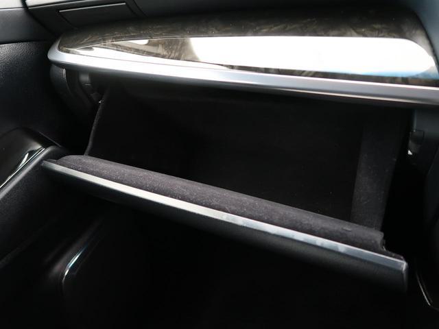 2.5S Cパッケージ ALPINE11型ナビ 12型後席モニター AC100V プリクラッシュ レーダークルーズ 両側電動スライド バックカメラ ETC 禁煙車 シートメモリー 電動リアゲート オートブレーキホールド(55枚目)
