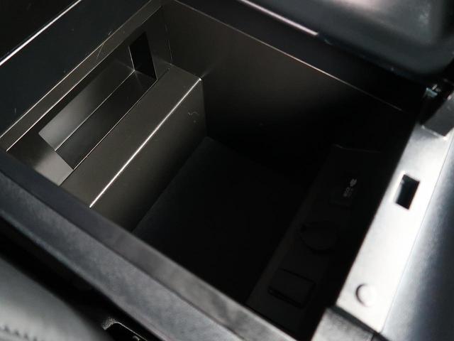 2.5S Cパッケージ ALPINE11型ナビ 12型後席モニター AC100V プリクラッシュ レーダークルーズ 両側電動スライド バックカメラ ETC 禁煙車 シートメモリー 電動リアゲート オートブレーキホールド(57枚目)