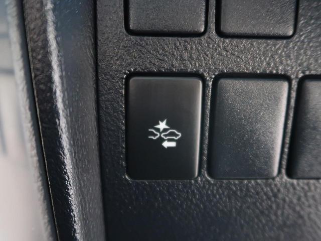 2.5S Cパッケージ ALPINE11型ナビ 12型後席モニター AC100V プリクラッシュ レーダークルーズ 両側電動スライド バックカメラ ETC 禁煙車 シートメモリー 電動リアゲート オートブレーキホールド(60枚目)