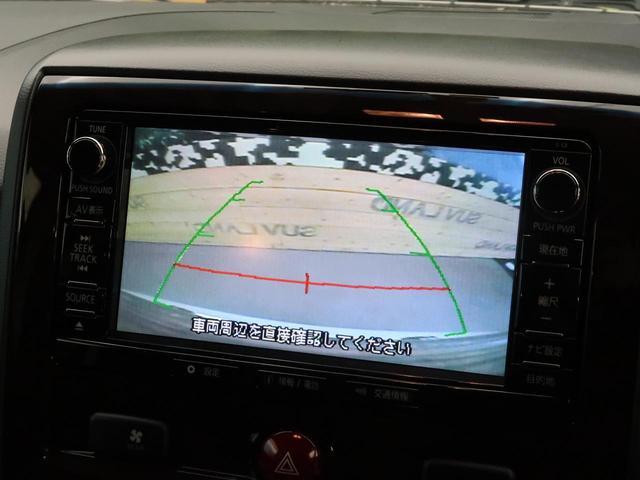 シャモニー 純正ナビ バックカメラ 両側電動ドア クルーズコントロール 軽油 HID ETC フルセグTV 8人乗 運転席パワーシート Bluetooth接続可(5枚目)